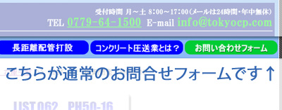 141226_form1.jpg
