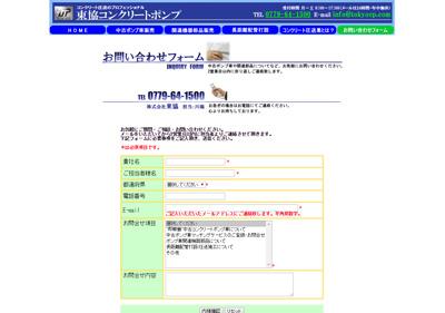 141226_form2.jpg