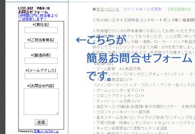 141226_form3.jpg