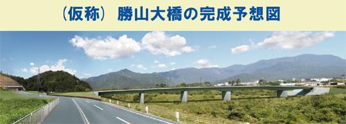 150514_katyuyamaohasi01.jpg