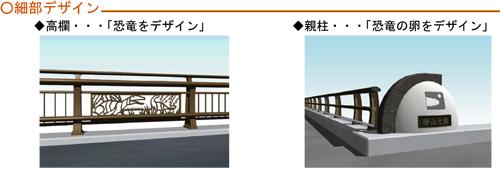 150514_katyuyamaohasi02.jpg