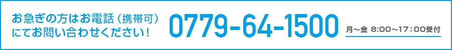 電話番号画像